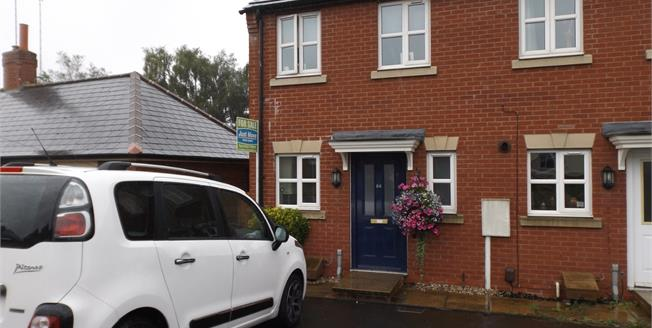 £90,000, 2 Bedroom End of Terrace House For Sale in Mansfield Woodhouse, NG19