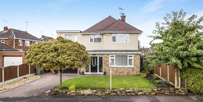 Asking Price £250,000, 4 Bedroom Detached House For Sale in Mansfield Woodhouse, NG19