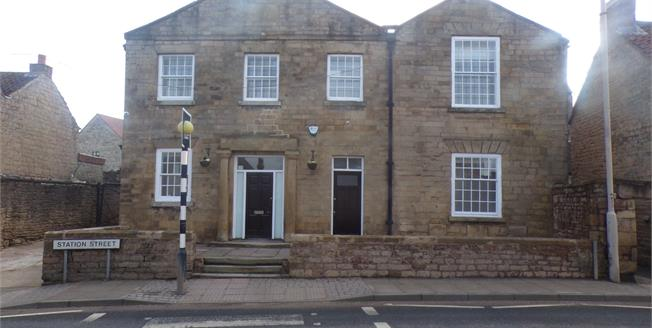Asking Price £85,000, 1 Bedroom Flat For Sale in Mansfield Woodhouse, NG19