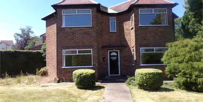 Offers Over £175,000, 3 Bedroom Detached House For Sale in Shirebrook, NG20