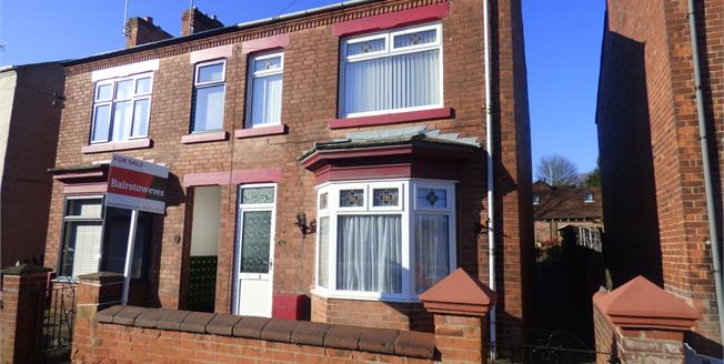 Offers in the region of £125,000, 3 Bedroom Semi Detached House For Sale in Mansfield Woodhouse, NG19