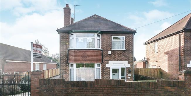 Offers Over £190,000, 3 Bedroom Detached House For Sale in Mansfield Woodhouse, NG19