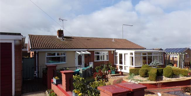 Offers Over £180,000, 3 Bedroom Detached Bungalow For Sale in Forest Town, NG19