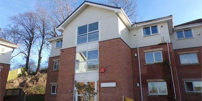 Asking Price £55,000, 2 Bedroom Flat For Sale in Mansfield, NG18