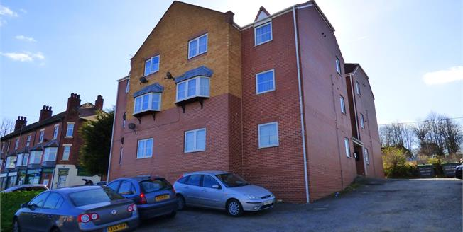 Offers Over £39,000, 2 Bedroom Flat For Sale in Shirebrook, NG20