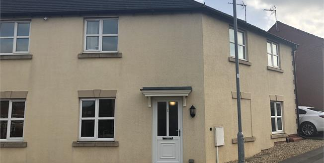 Asking Price £124,950, 3 Bedroom Semi Detached House For Sale in Mansfield Woodhouse, NG19