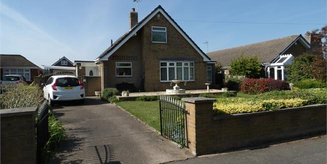 Asking Price £225,000, 3 Bedroom Detached Bungalow For Sale in Mansfield Woodhouse, NG19
