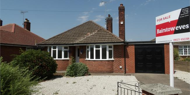 Offers Over £240,000, 3 Bedroom Detached Bungalow For Sale in Church Warsop, NG20