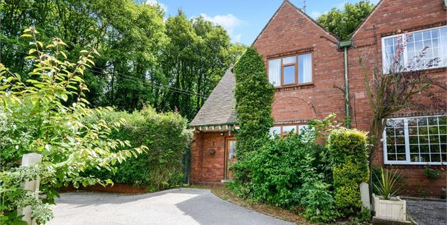 Asking Price £170,000, 3 Bedroom Semi Detached House For Sale in Mansfield Woodhouse, NG19