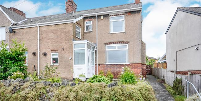Asking Price £100,000, 3 Bedroom End of Terrace House For Sale in Meden Vale, NG20