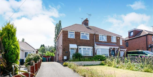Offers Over £150,000, 3 Bedroom Semi Detached House For Sale in Shirebrook, NG20
