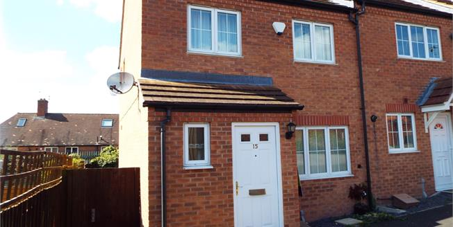 Asking Price £125,000, 3 Bedroom End of Terrace House For Sale in Nottingham, NG5