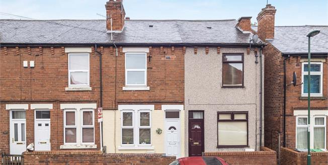 Asking Price £70,000, 2 Bedroom Terraced House For Sale in Nottingham, NG6