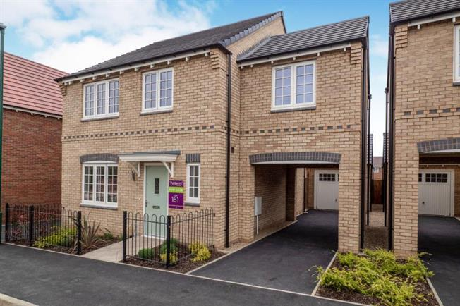 4 Bedroom Detached House For Sale in Nottingham for £291,750.