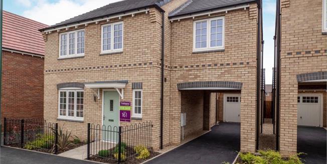 £291,750, 4 Bedroom Detached House For Sale in Nottingham, NG8