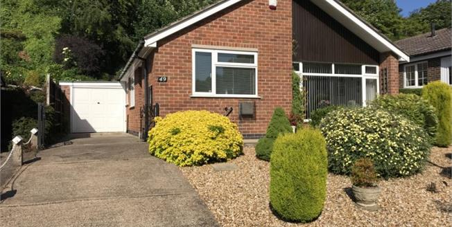 Guide Price £250,000, 3 Bedroom Detached Bungalow For Sale in Woodthorpe, NG5
