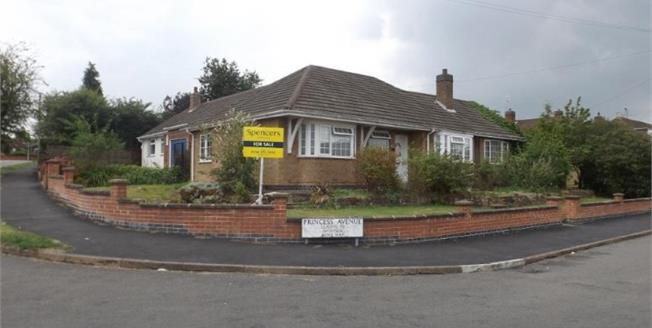 Offers Over £300,000, 3 Bedroom Detached Bungalow For Sale in Oadby, LE2