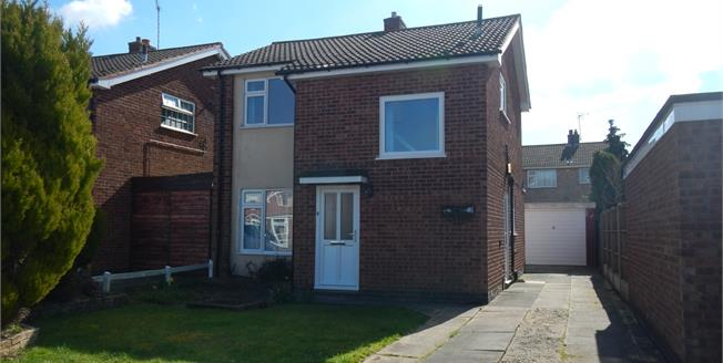 Asking Price £220,000, 3 Bedroom Detached House For Sale in Oadby, LE2