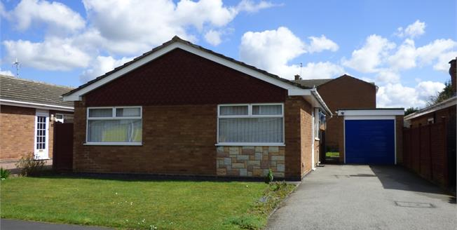 Asking Price £240,000, 2 Bedroom Detached Bungalow For Sale in Oadby, LE2