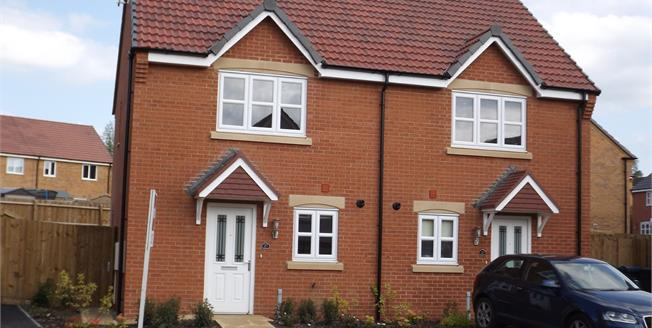 Asking Price £175,000, 2 Bedroom For Sale in Leicester, LE8