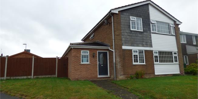 Guide Price £425,000, 4 Bedroom Detached House For Sale in Oadby, LE2