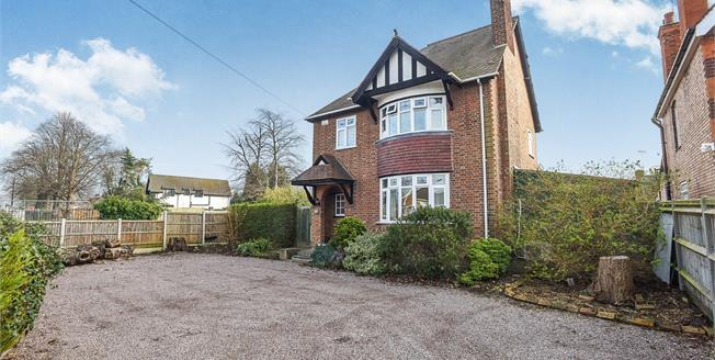 Asking Price £300,000, 4 Bedroom Detached House For Sale in Orton Longueville, PE2