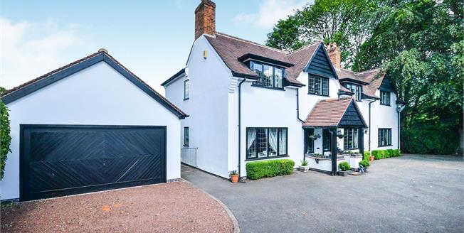 Asking Price £480,000, 5 Bedroom Detached House For Sale in Ravenshead, NG15