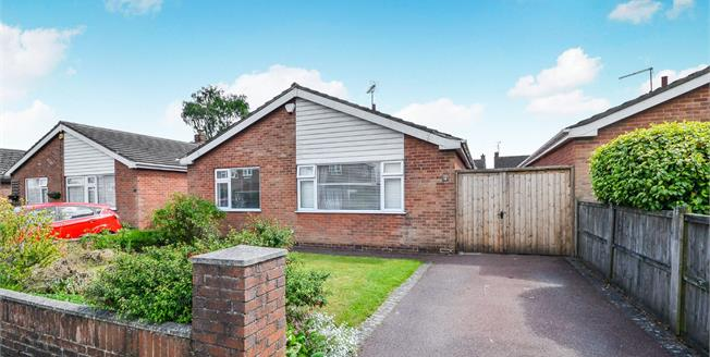 Offers in the region of £240,000, 2 Bedroom Detached Bungalow For Sale in Ravenshead, NG15