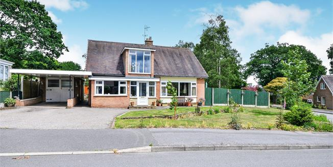 Offers in the region of £315,000, 4 Bedroom Detached House For Sale in Ravenshead, NG15