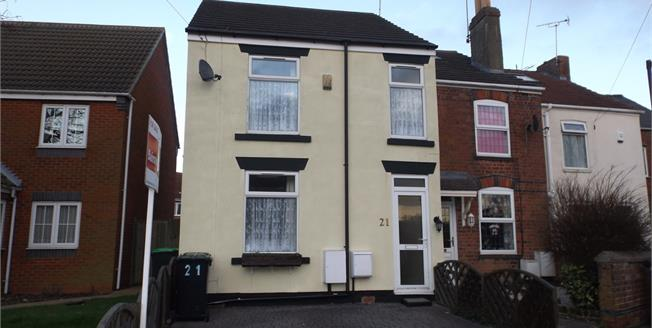 Offers Over £90,000, 2 Bedroom End of Terrace House For Sale in Sutton-in-Ashfield, NG17