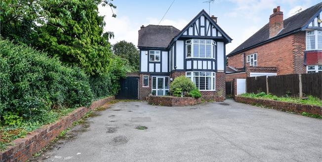 Offers Over £270,000, 3 Bedroom Detached House For Sale in Sutton-in-Ashfield, NG17