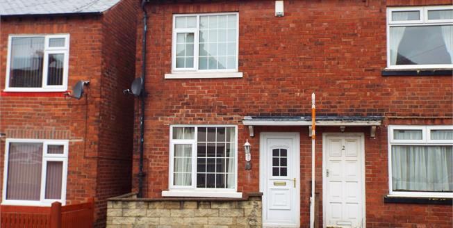Offers Over £70,000, 2 Bedroom End of Terrace House For Sale in Sutton-in-Ashfield, NG17