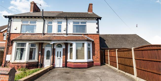Offers Over £140,000, 3 Bedroom Semi Detached House For Sale in Sutton-in-Ashfield, NG17