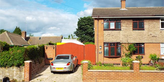 Offers Over £150,000, 3 Bedroom Semi Detached House For Sale in Sutton-in-Ashfield, NG17