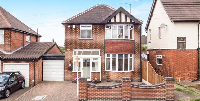 Offers Over £170,000, 3 Bedroom Detached House For Sale in Sutton-in-Ashfield, NG17