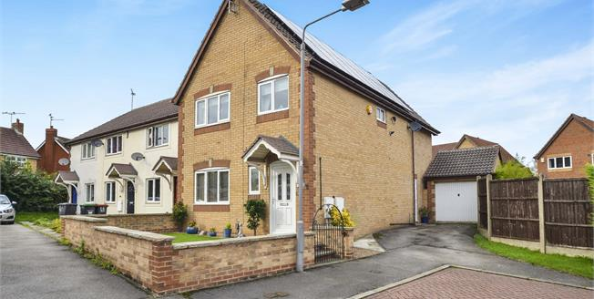 Asking Price £200,000, 4 Bedroom Detached House For Sale in Sutton-in-Ashfield, NG17