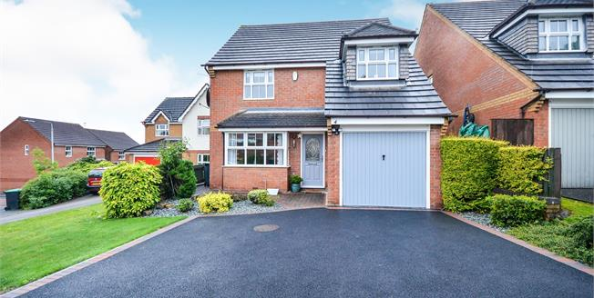 Guide Price £220,000, 4 Bedroom Detached House For Sale in Huthwaite, NG17