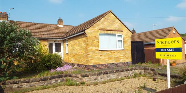 Asking Price £170,000, 2 Bedroom Semi Detached Bungalow For Sale in Wigston, LE18