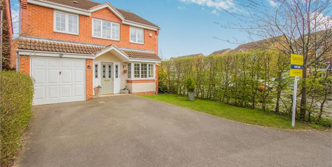 Asking Price £245,000, 4 Bedroom Detached House For Sale in Wigston, LE18