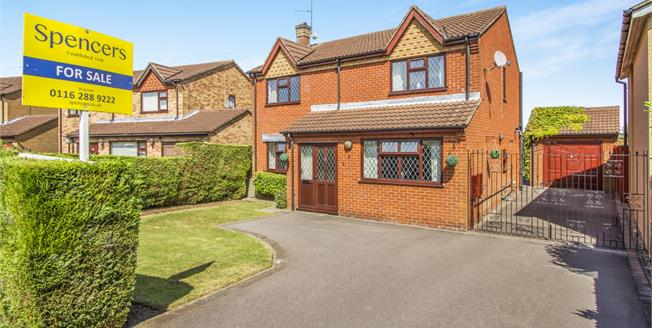 Guide Price £325,000, 4 Bedroom Detached House For Sale in Wigston, LE18