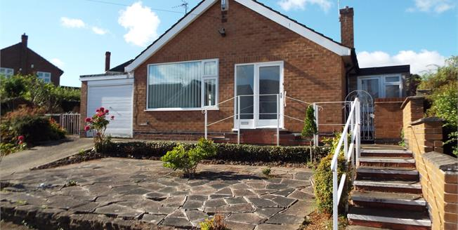 Asking Price £225,000, 2 Bedroom Detached Bungalow For Sale in Bramcote, NG9