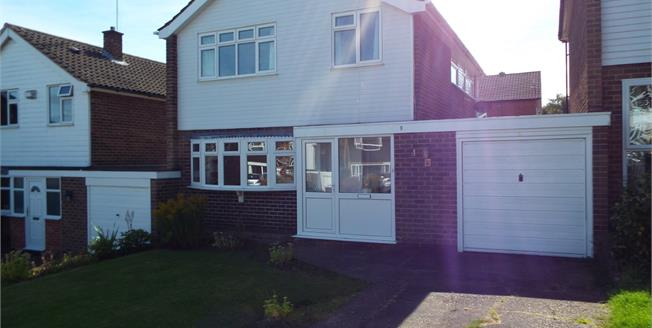 Asking Price £230,000, 3 Bedroom Detached House For Sale in Nottingham, NG8