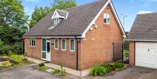 Asking Price £308,000, 4 Bedroom Detached House For Sale in Beeston, NG9