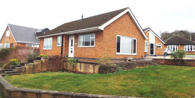 Offers Over £260,000, 2 Bedroom Detached Bungalow For Sale in Bramcote, NG9