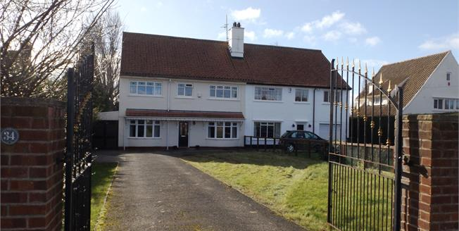 Offers Over £380,000, 4 Bedroom Semi Detached House For Sale in Merrybent, DL2