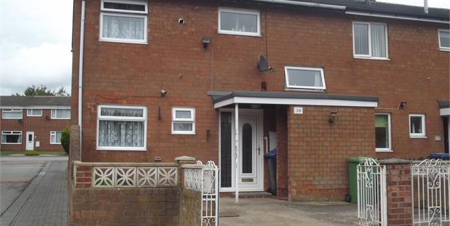Guide Price £60,000, 3 Bedroom End of Terrace House For Sale in Shildon, DL4