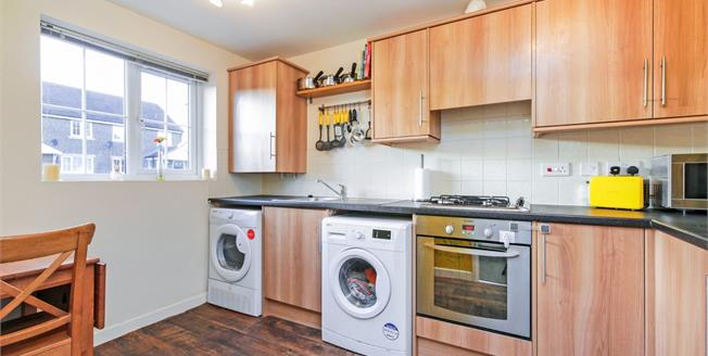 Offers in the region of £100,000, 2 Bedroom Semi Detached House For Sale in Brandon, DH7
