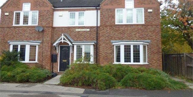 Offers Over £100,000, 2 Bedroom Terraced House For Sale in Durham, DH1