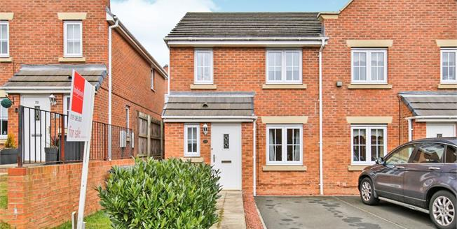 Guide Price £128,000, 3 Bedroom Semi Detached House For Sale in Brandon, DH7