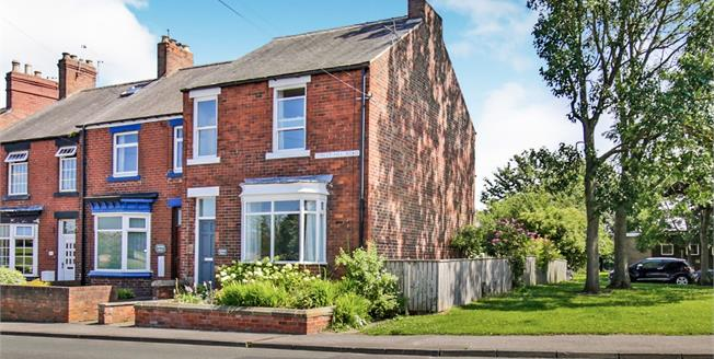 Asking Price £245,000, 5 Bedroom End of Terrace House For Sale in Meadowfield, DH7